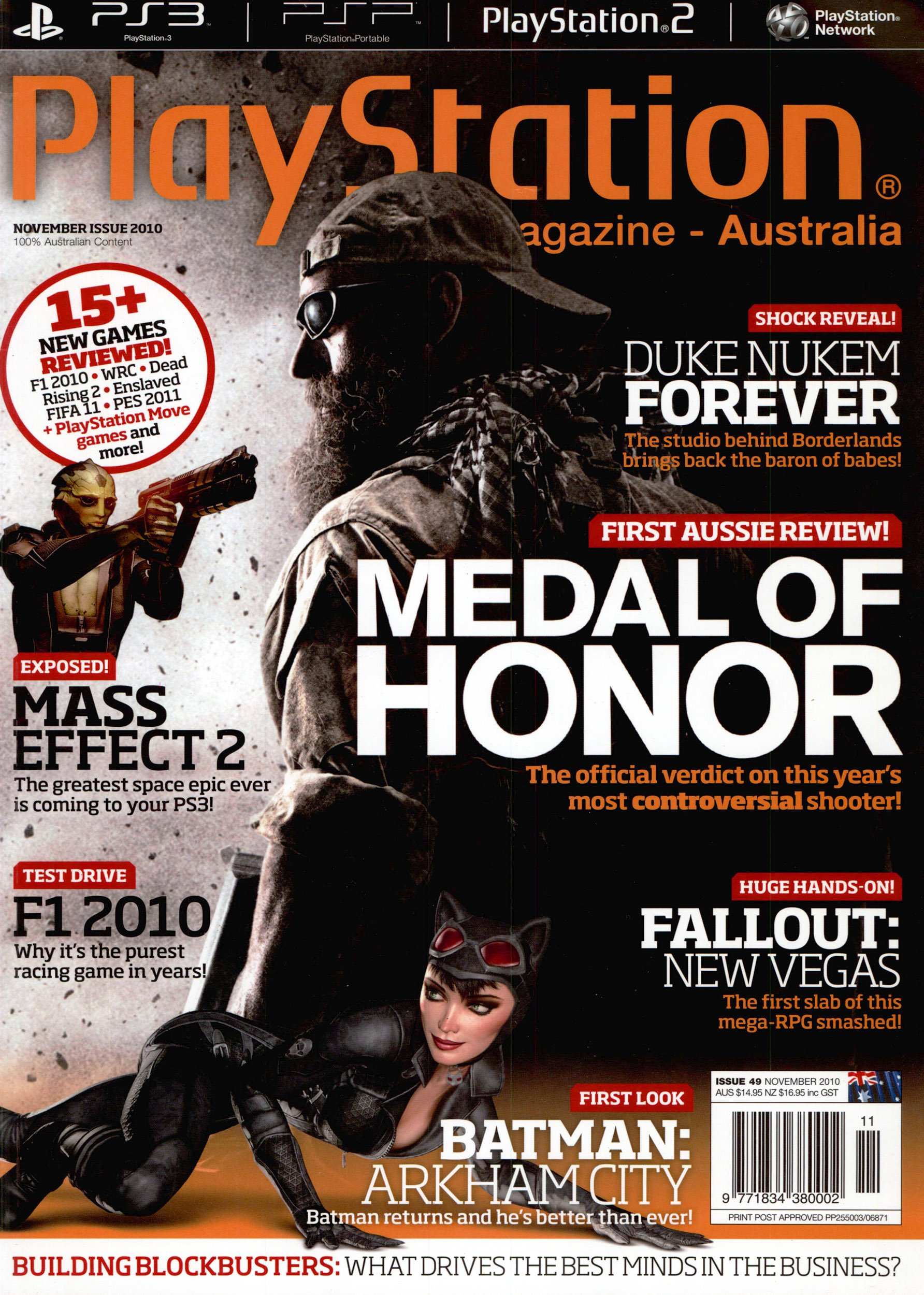 PlayStation Official Magazine Issue 049 (November 2010)