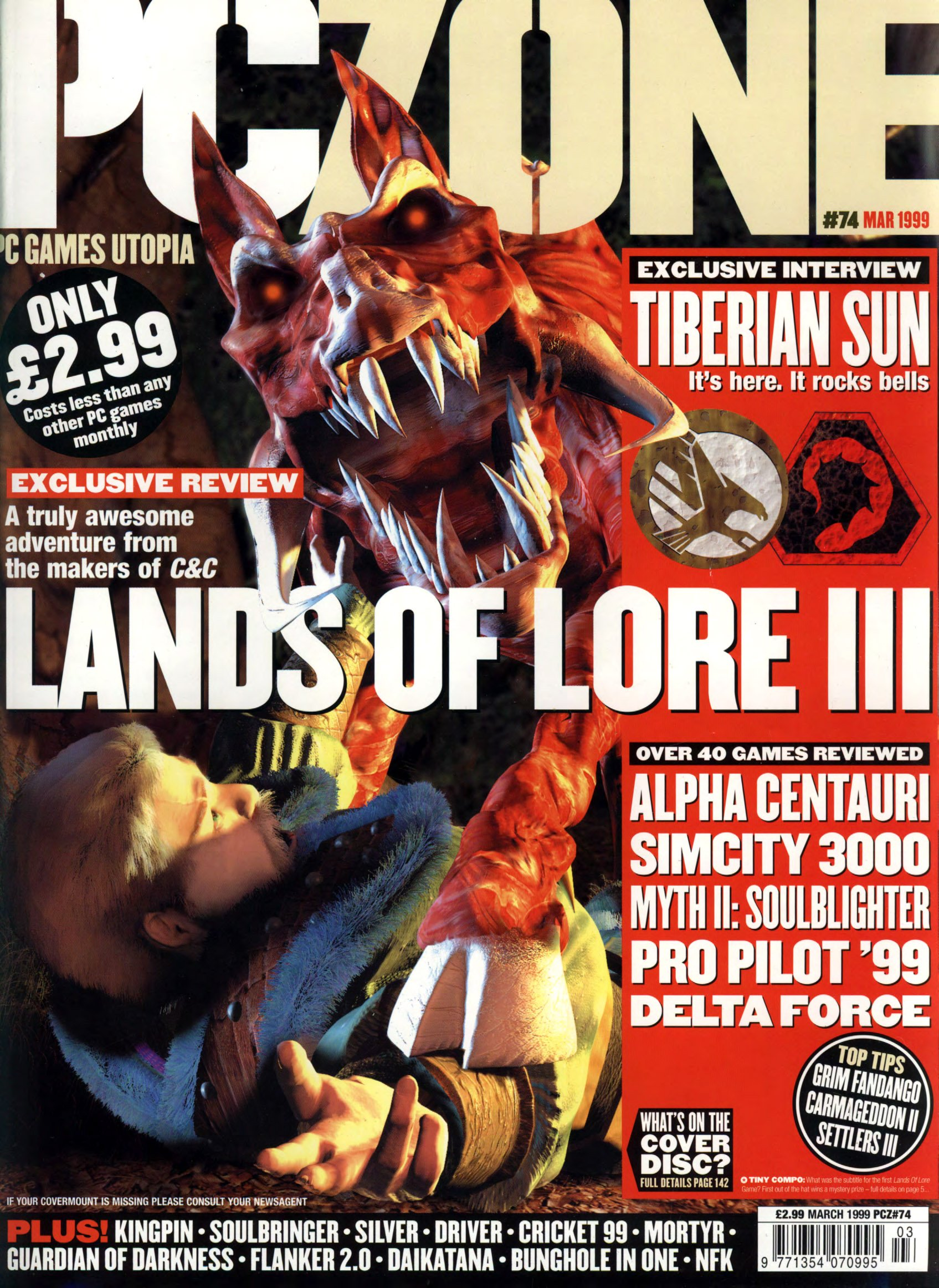 PC Zone Issue 074 (March 1999)