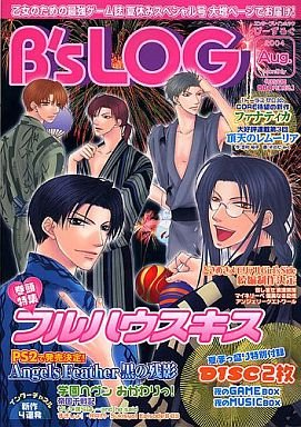 B's-LOG Issue 016 (August 2004)
