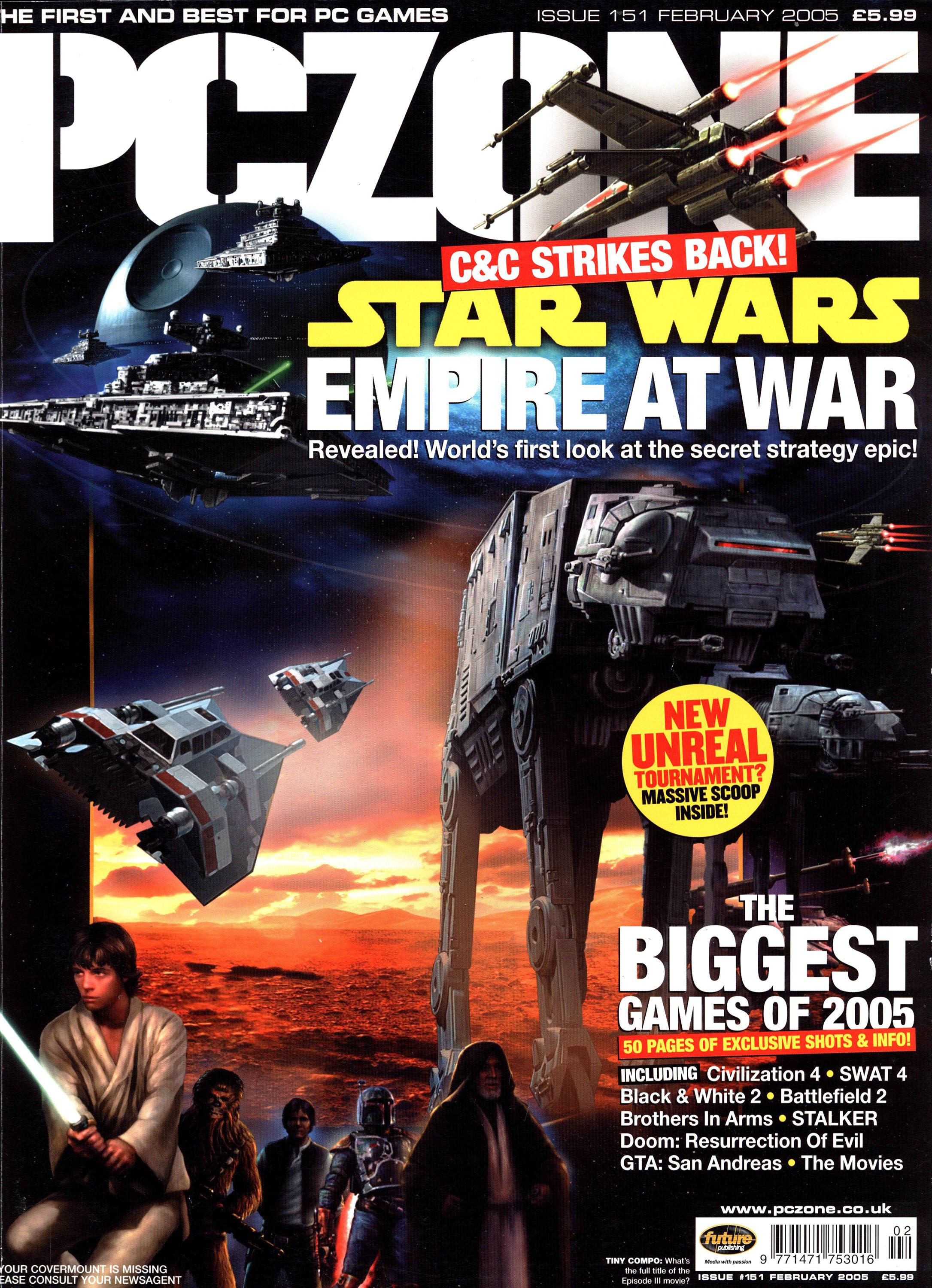 PC Zone Issue 151 (February 2005)