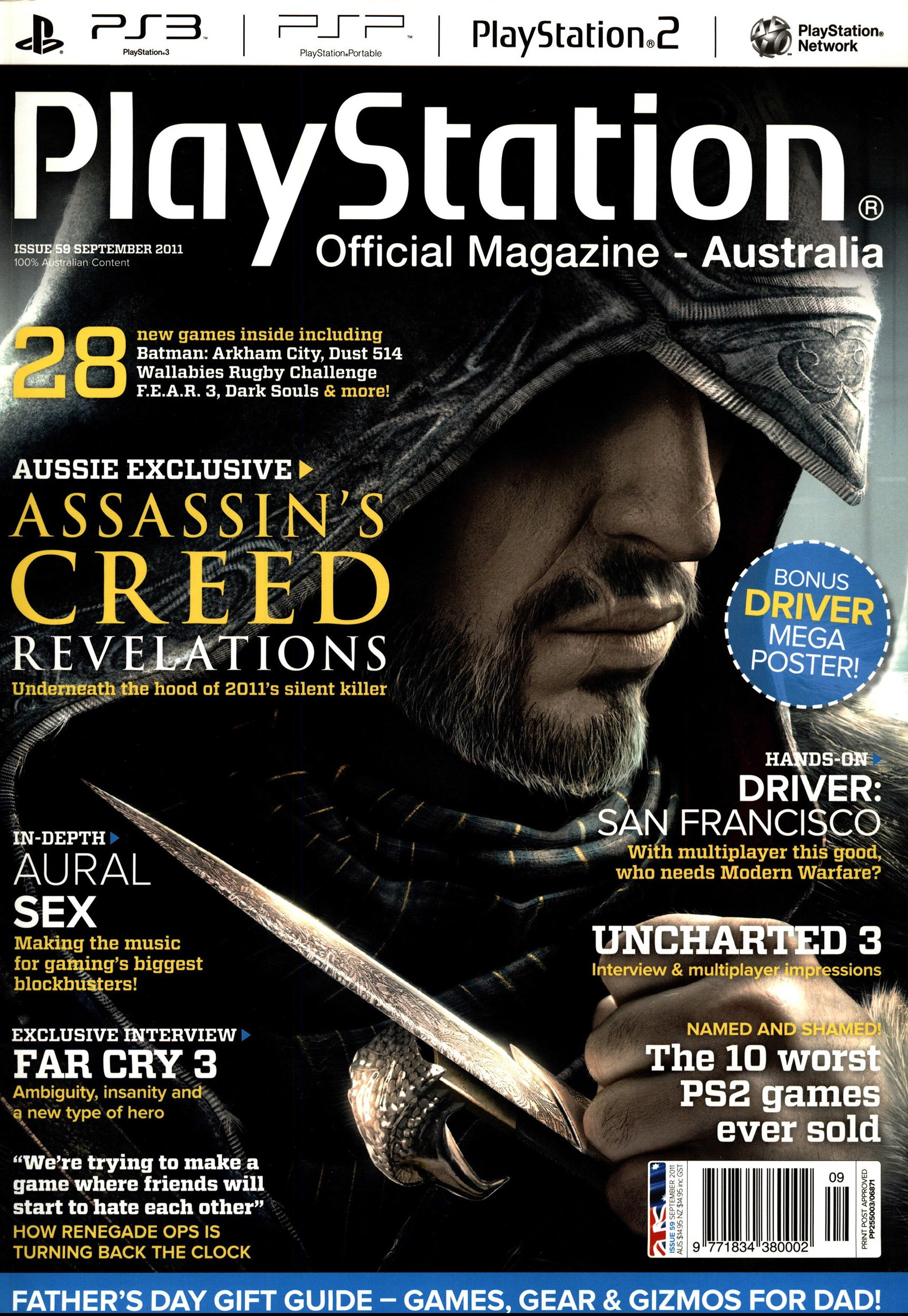 PlayStation Official Magazine Issue 059 (September 2011)