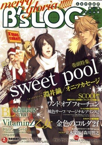 B's-LOG Issue 069 (February 2009)