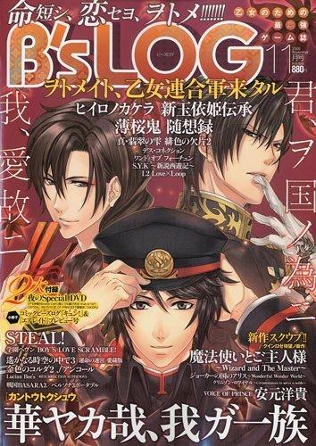 B's-LOG Issue 078 (November 2009)