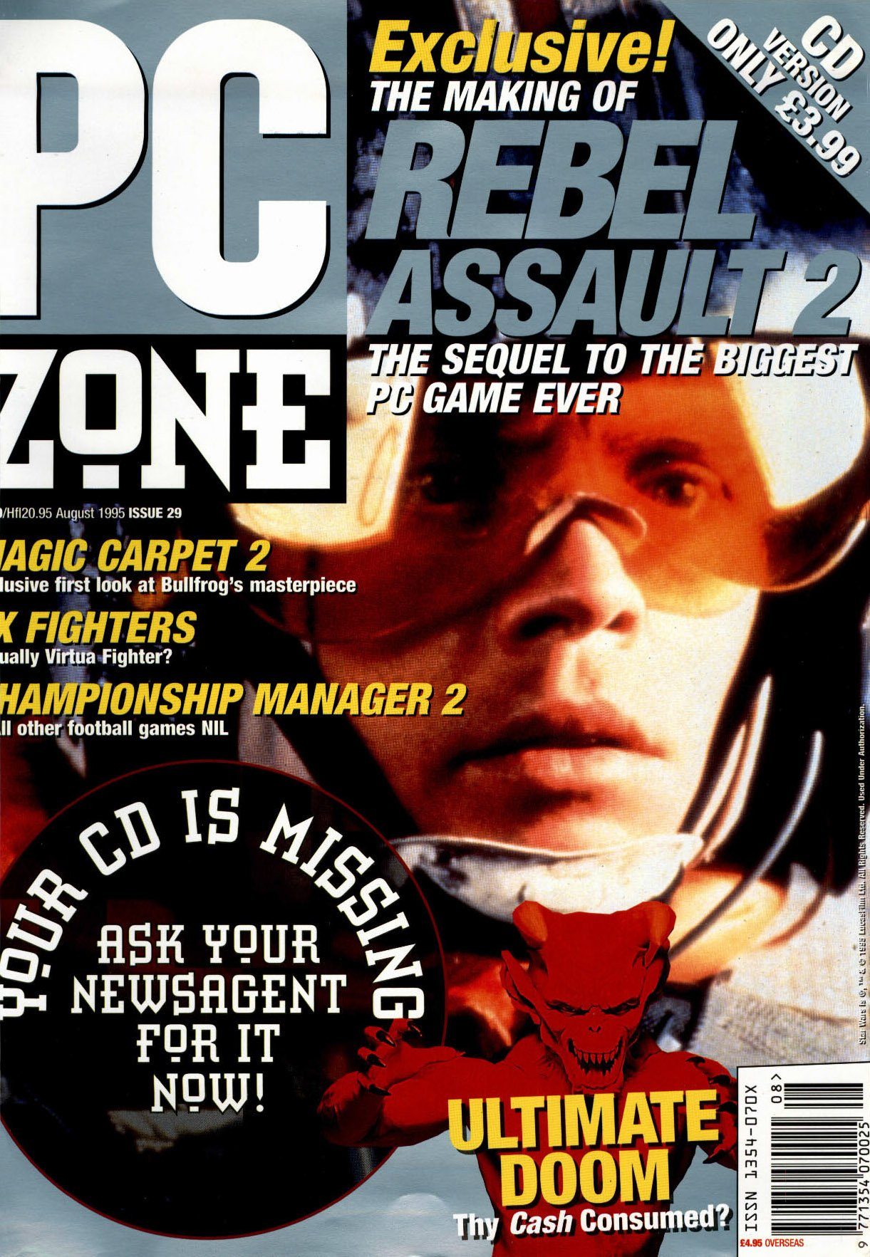 PC Zone Issue 029 (August 1995)