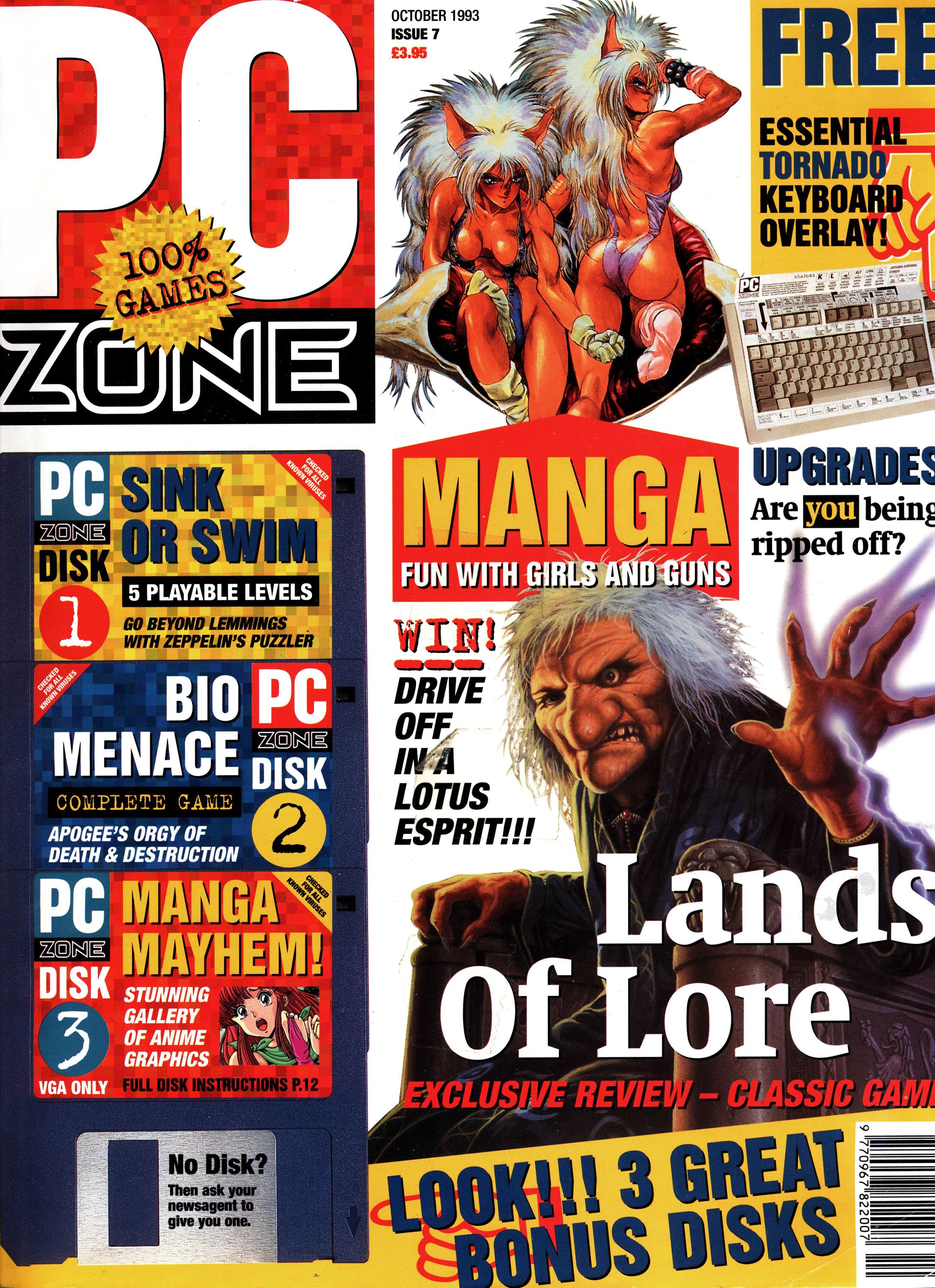 PC Zone Issue 007 (October 1993)