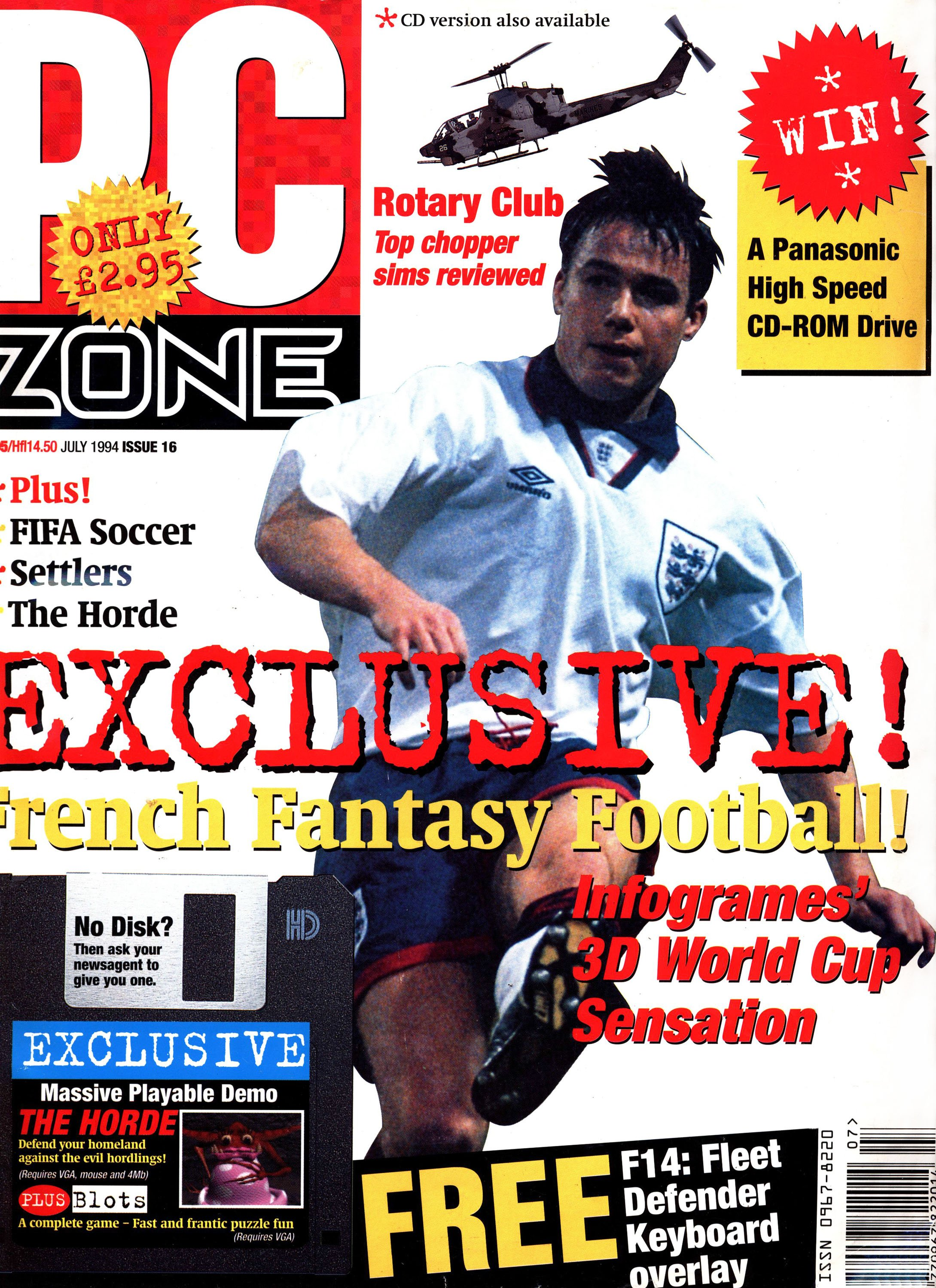 PC Zone Issue 016 (July 1994)