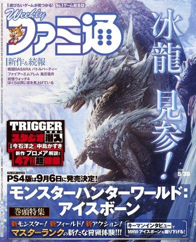 Famitsu 1589 (May 30, 2019)