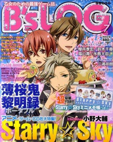 B's-LOG Issue 098 (July 2011)