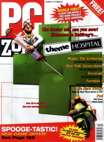 PC Zone Issue 049 (April 1997)
