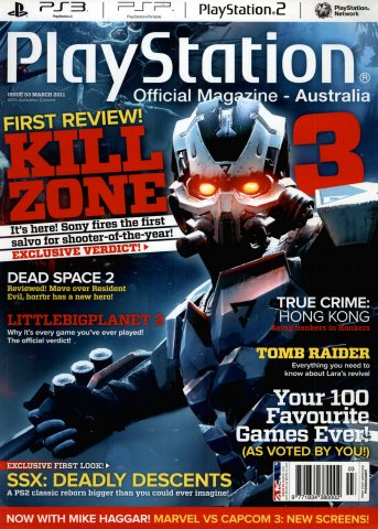 PlayStation Official Magazine Issue 053 (March 2011)