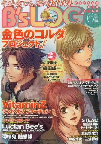B's-LOG Issue 073 (June 2009)