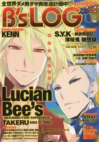 B's-LOG Issue 077 (October 2009)