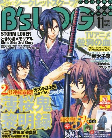 B's-LOG Issue 090 (November 2010)