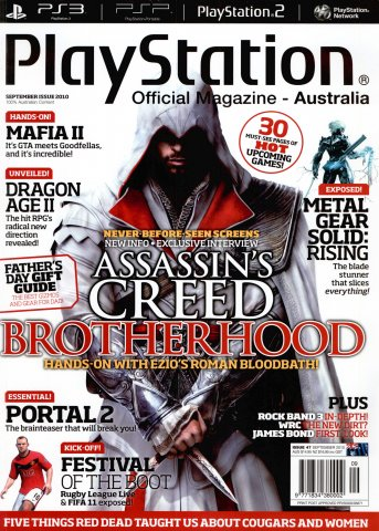 PlayStation Official Magazine Issue 047 (September 2010)