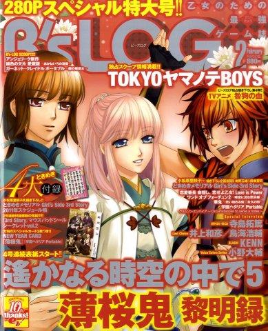 B's-LOG Issue 093 (February 2011)
