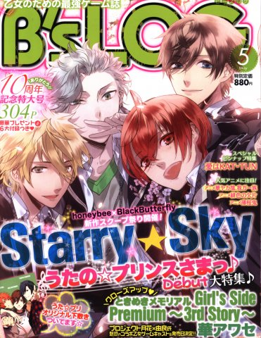 B's-LOG Issue 108 (May 2012)