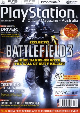 PlayStation Official Magazine Issue 060 (October 2011)