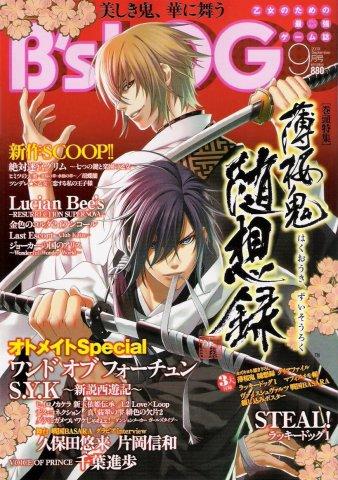 B's-LOG Issue 076 (September 2009)
