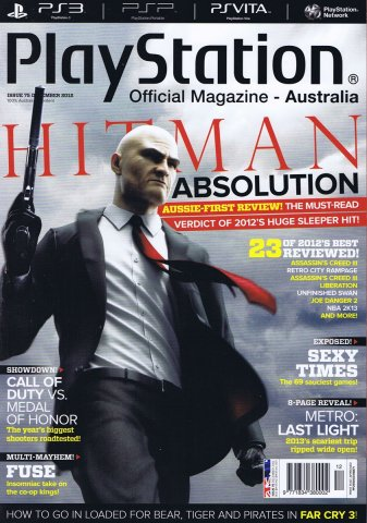 PlayStation Official Magazine Issue 075 (December 2012)