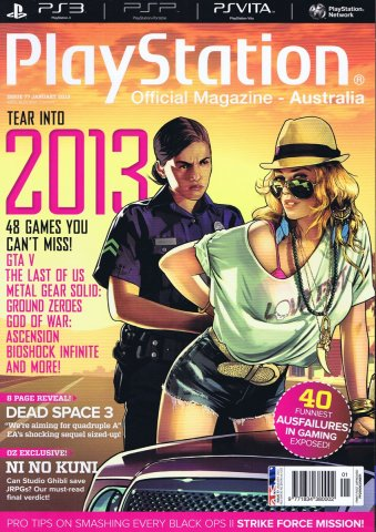 PlayStation Official Magazine Issue 077 (January 2013)