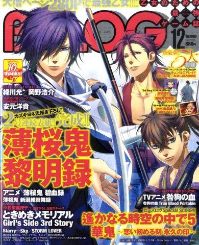 B's-LOG Issue 091 (December 2010)
