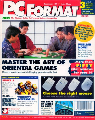 PC Format Issue 003 (December 1991)