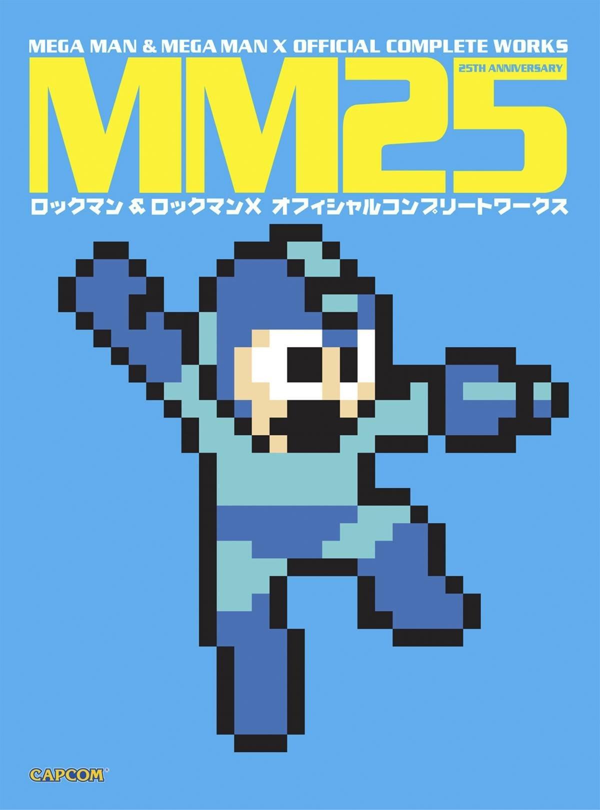 Mega Man & Mega Man X Official Complete Works - MM25