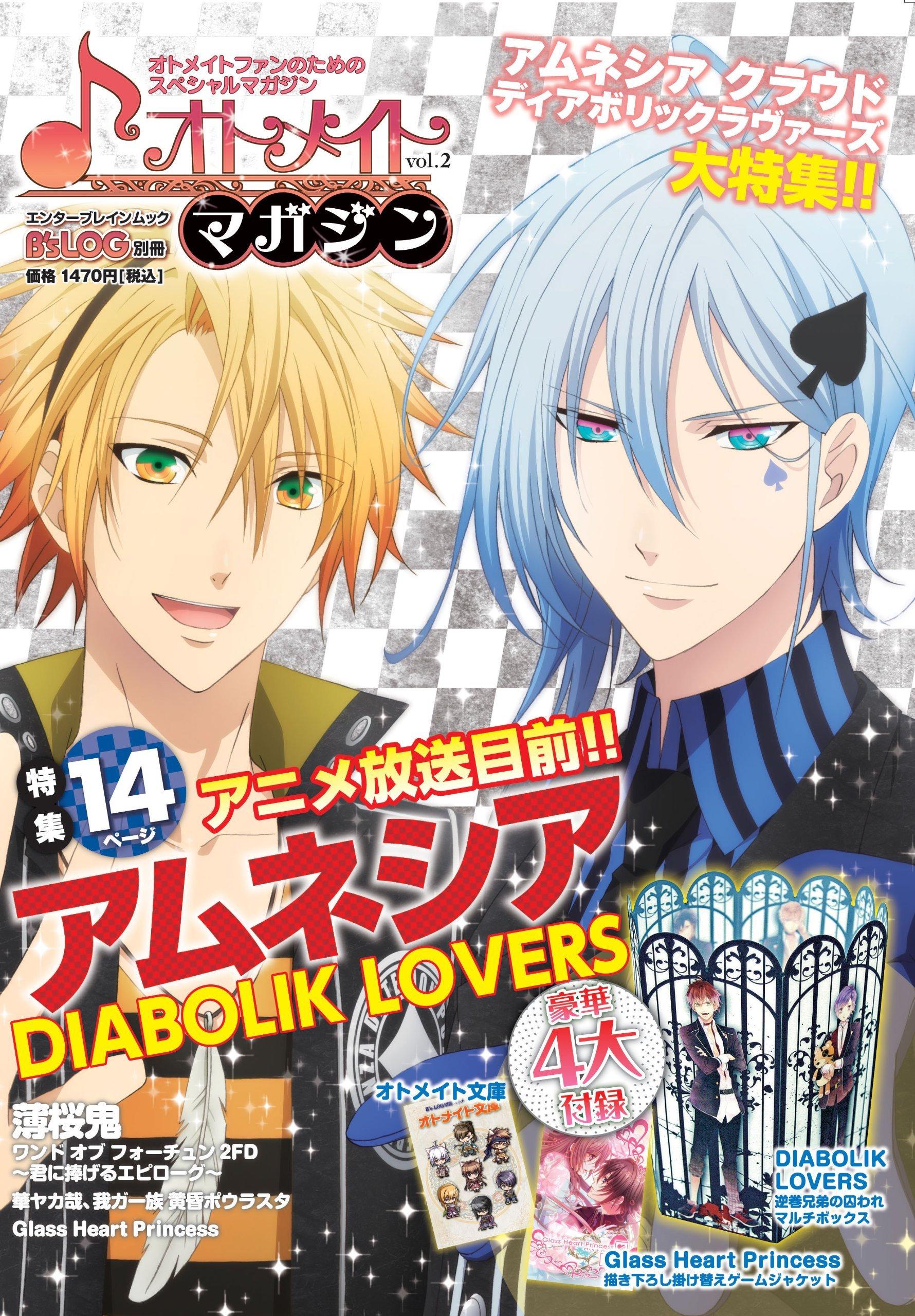 B's-LOG - Otomate Magazine Vol.02 (December 2012)