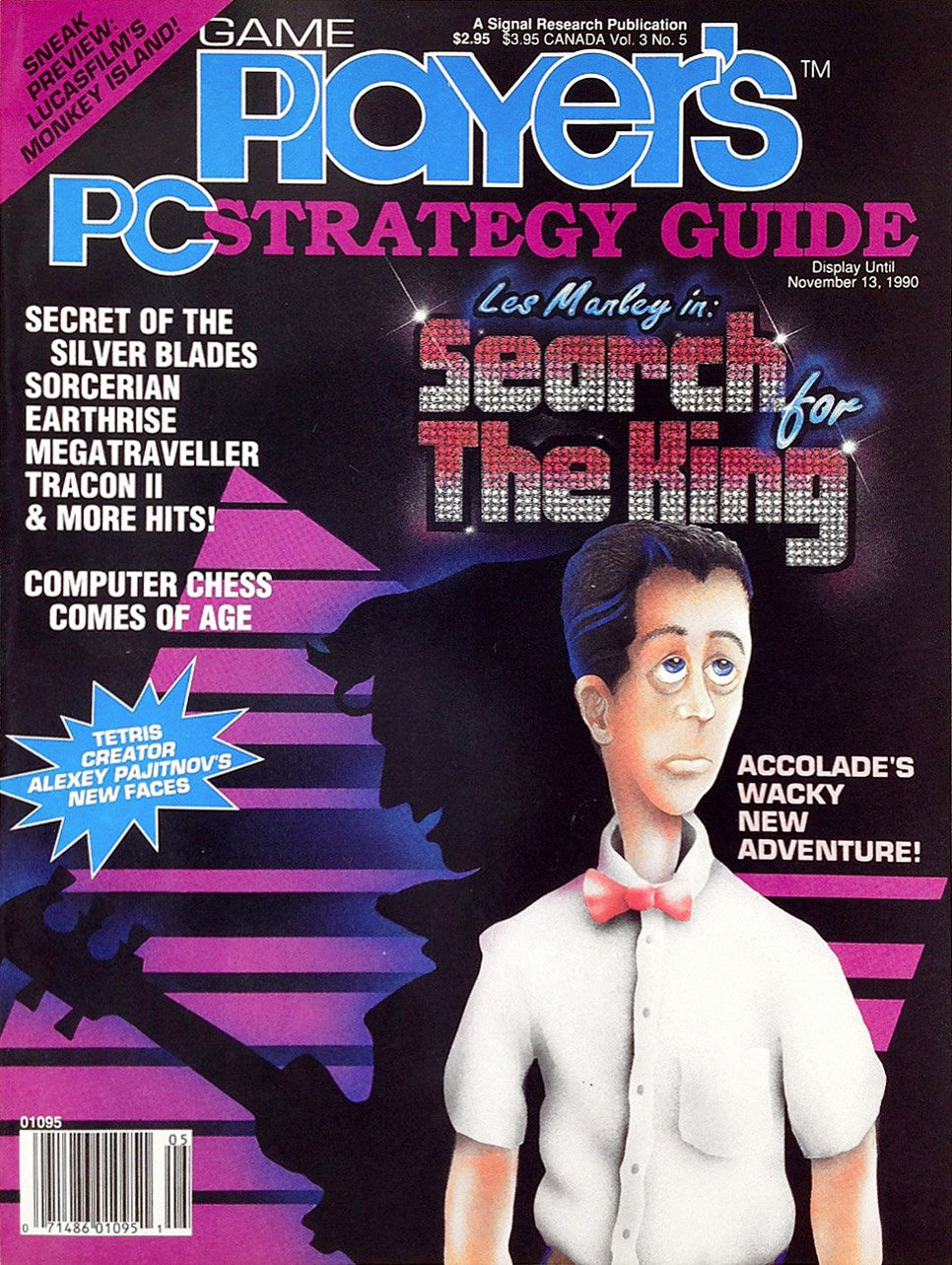 Game Player's PC Strategy Guide Vol.3 No.5 (September/October 1990)