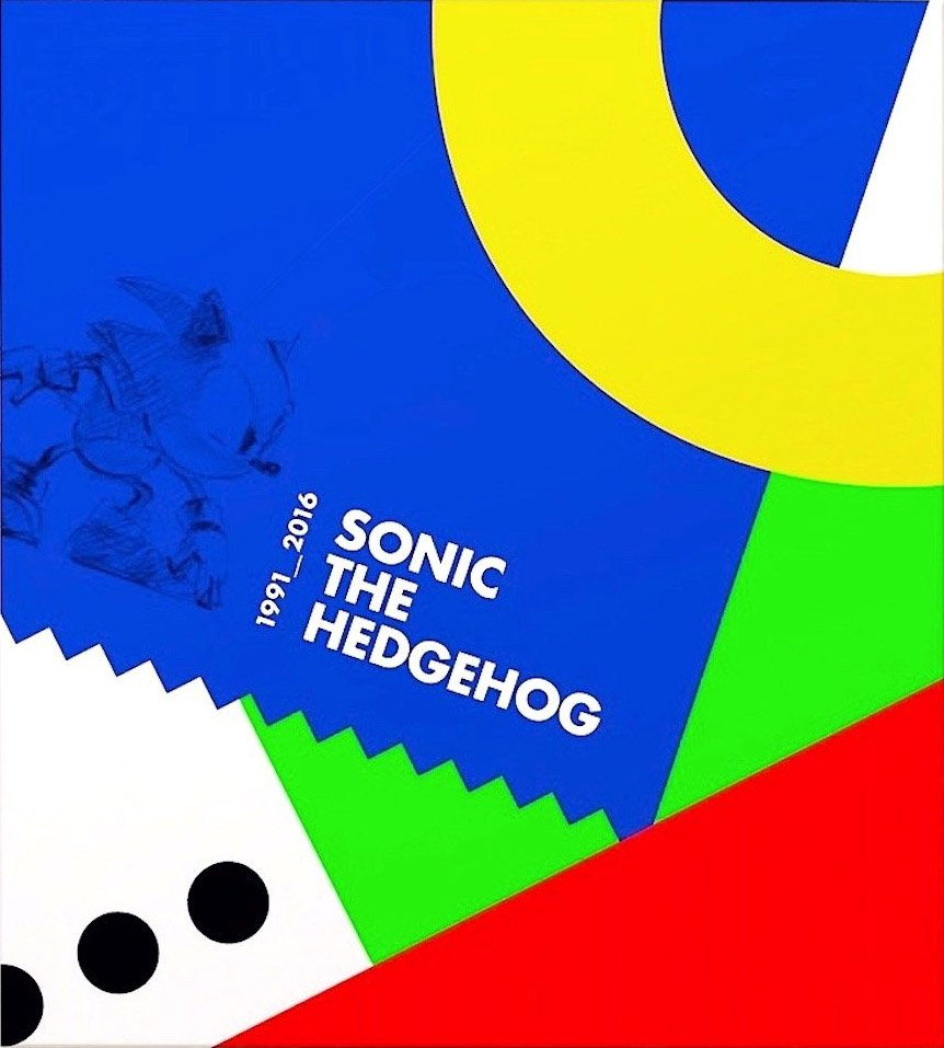 Sonic the Hedgehog - Official Sonic the Hedgehog 25th Anniversary Art Book Collector's Edition