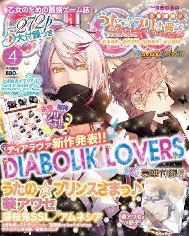 B's-LOG Issue 131 (April 2014)