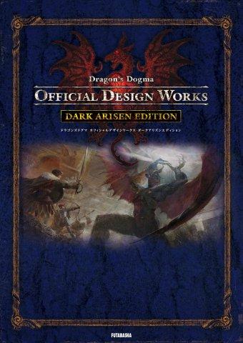 Dragon's Dogma - Official Design Works: Dark Arisen Edition (Japan)