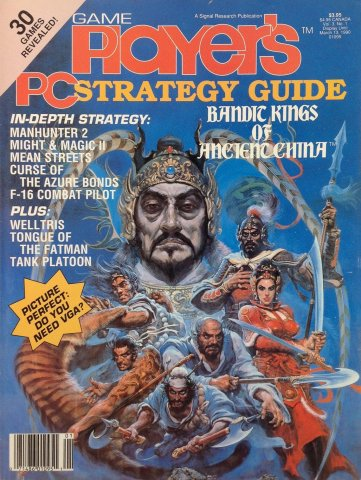 Game Player's PC Strategy Guide Vol.3 No.1 (January/February 1990)