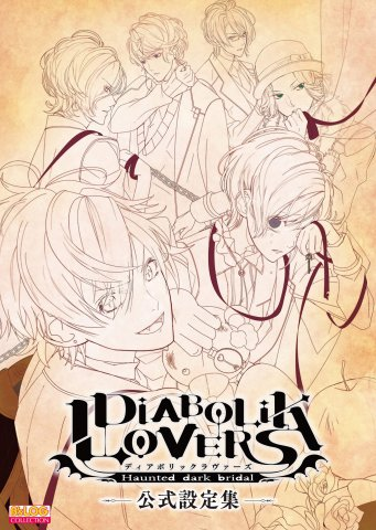 Diabolik Lovers - Official Setting Collection