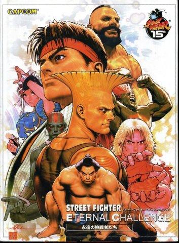 Street Fighter - Eternal Challenge