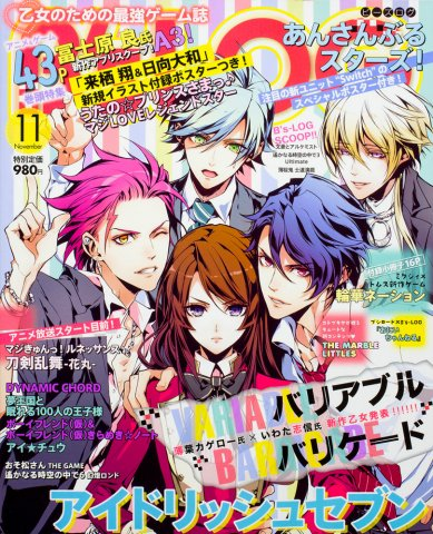 B's-LOG Issue 162 (November 2016)