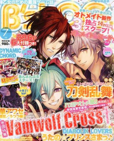 B's-LOG Issue 146 (July 2015)
