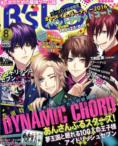 B's-LOG Issue 159 (August 2016)