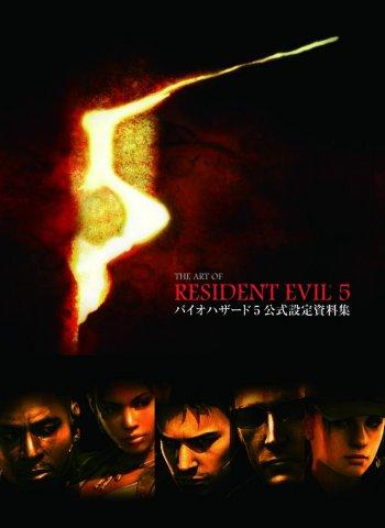 Resident Evil - The Art of Resident Evil 5