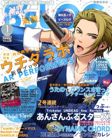 B's-LOG Issue 152 (January 2016)