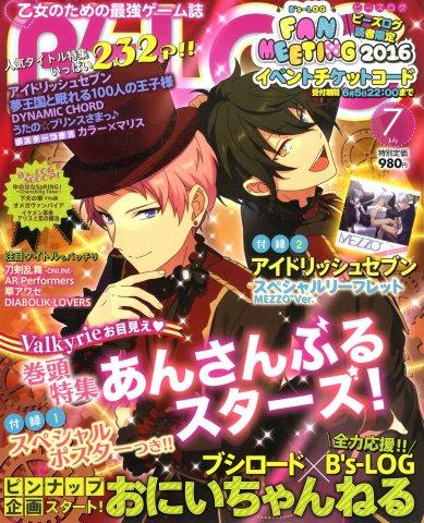 B's-LOG Issue 158 (July 2016)