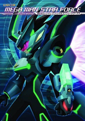 Mega Man Star Force - Official Complete Works
