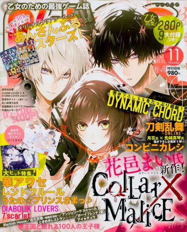B's-LOG Issue 150 (November 2015)