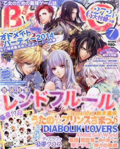 B's-LOG Issue 134 (July 2014)