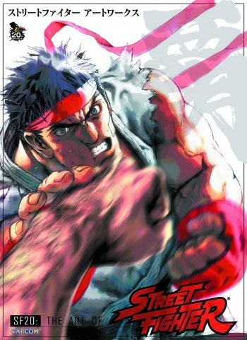 Street Fighter - SF20: The Art of Street Fighter
