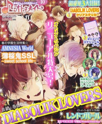 B's-LOG - Otomate Magazine Vol.10 (April 2014)