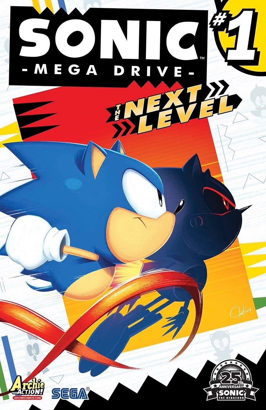 Sonic Mega Drive: The Next Level (December 2016)