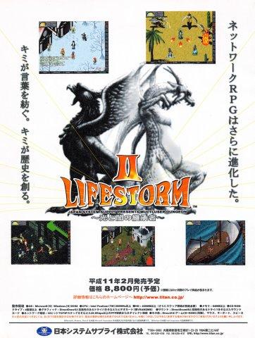 Lifestorm II (Japan)