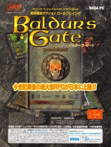 Baldur's Gate (Japan)