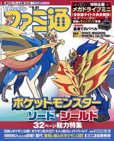 Famitsu 1593 (June 27, 2019)